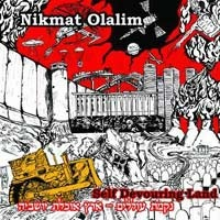 NIKMAT-OLALIM-Self-Devouring-Land